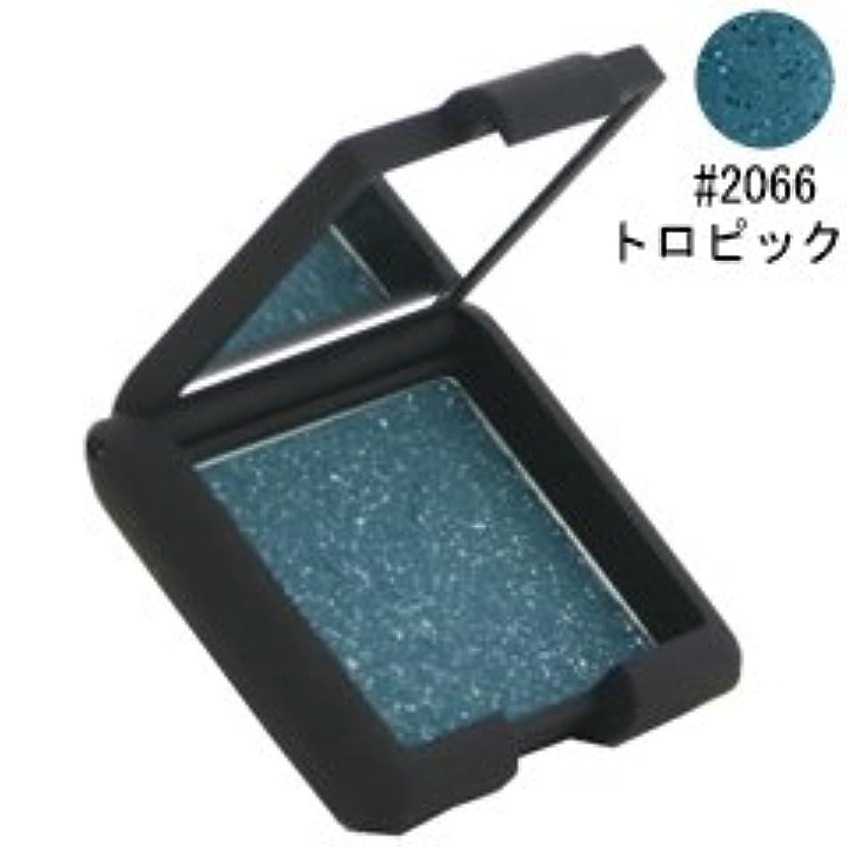 予想するバッジスポンサー【ナーズ】シングルアイシャドー #2066 トロピック 2.2g [並行輸入品]