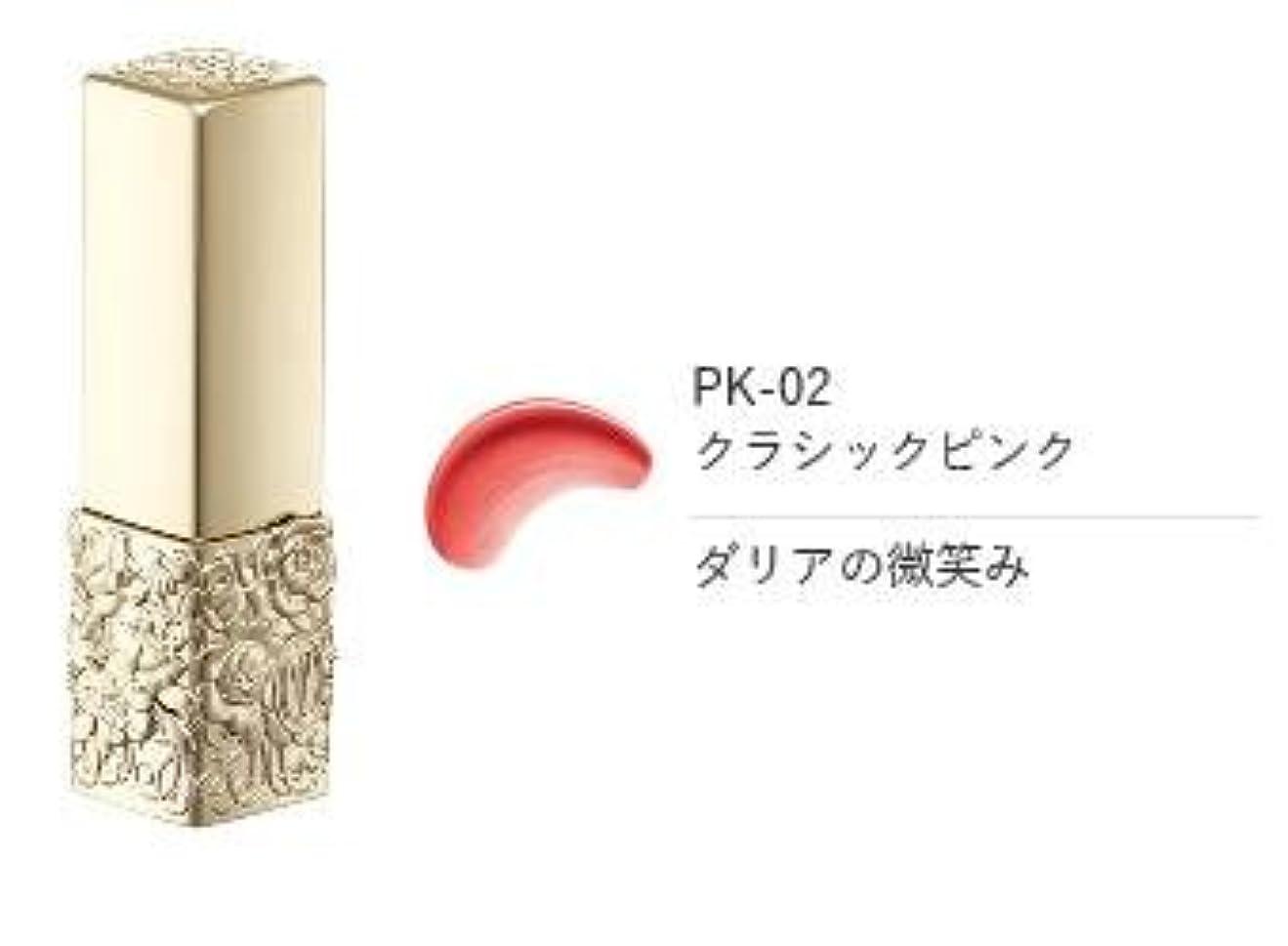 病弱ペダル見込みトワニー ララブーケルージュグロッシー PK-02