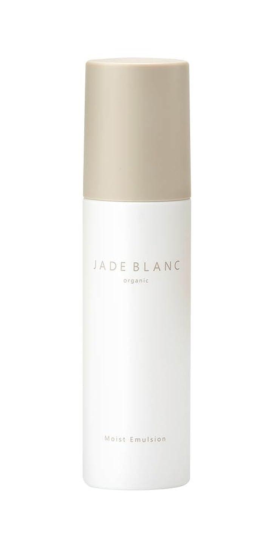 四分円反対した純度JADE BLANC モイストエマルジョンM 乳液 100mL
