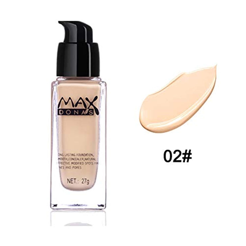 克服するお願いしますハンドブックSymboat ファンデーション フェイスコンシーラー 保湿 ロングラスティング メイク 化粧品 女性用 美白 化粧下地 明るい肌色 自然な肌色 素肌感