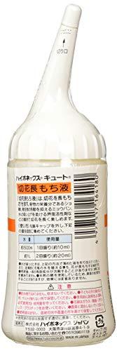 ハイポネ キュート 切花長もち液 ボトル150ml