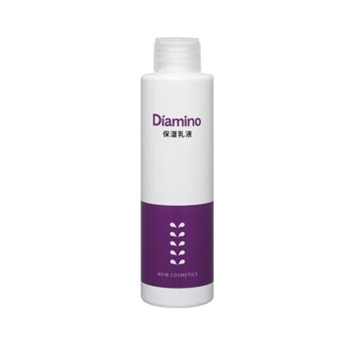 すばらしいです現金靄ハイム ディアミノ 保湿乳液 150ml