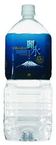 【15年保存水】ミネラルウォーター「カムイワッカ麗水 2L×6本セット」