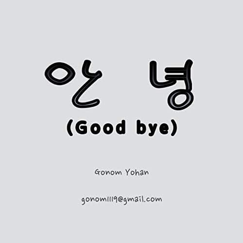 gonomyohan