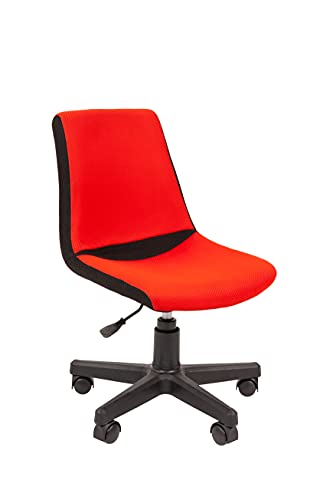 CHAIRJet Kinder-Bürostuhl Kinderschreibtischstuhl Jugenddrehstuhl 60 kg Stoff Junior Drehstuhl Höhenverstellbar Rollen 115 (Rot)