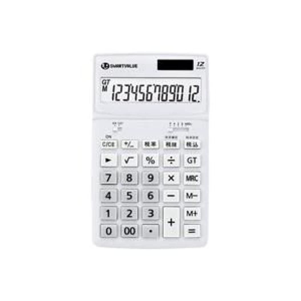 軍隊工夫する準備(業務用50セット) ジョインテックス 小型電卓 ホワイト K072J