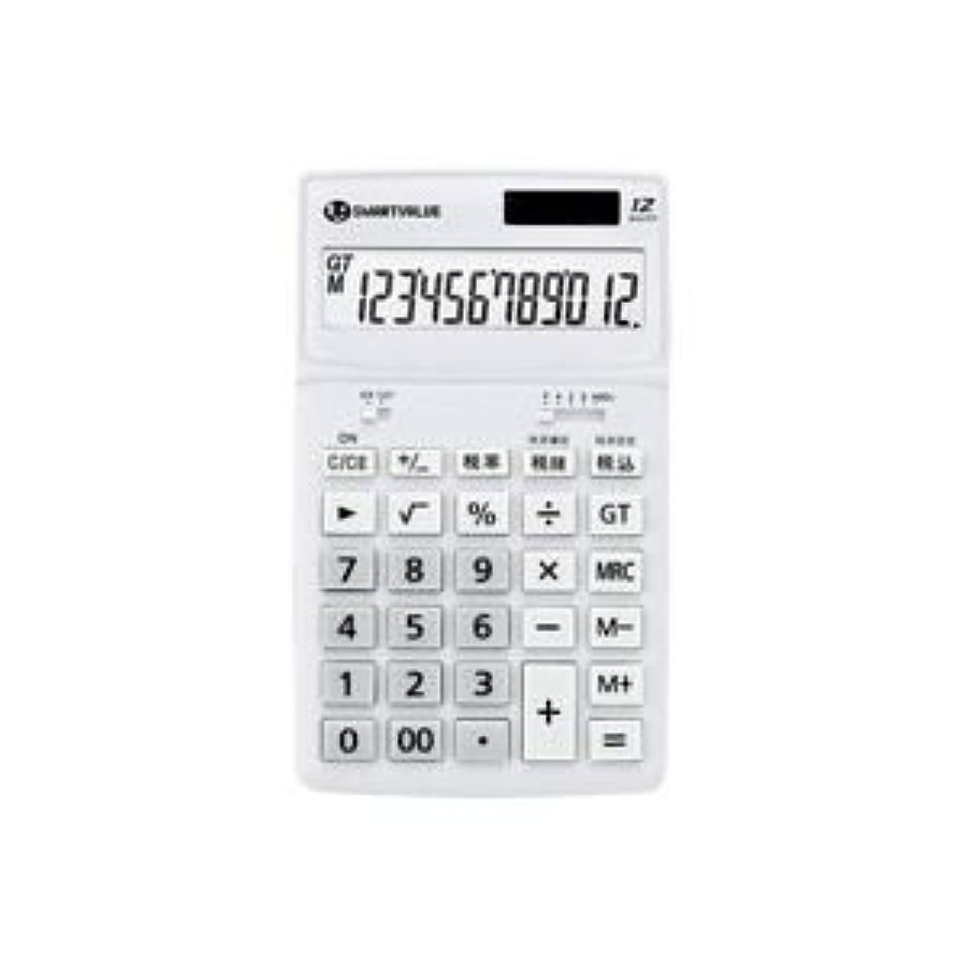 冷ややかなスナップホイスト小型電卓 ホワイト K072J