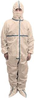 防護服(シューズカバー付き・白色) 男女兼用 高品質 高機能 チャック式 ウイルス対策 ウィルスガード 靴まで防護 使い捨て (XXL, ②お得な3枚セット)