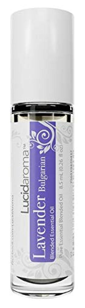 おもしろいについて同等のLucid Aroma Lavender ラベンダー ロールオン アロマオイル 8.5mL (塗るアロマ) 100%天然 携帯便利 ラックス アメリカ製