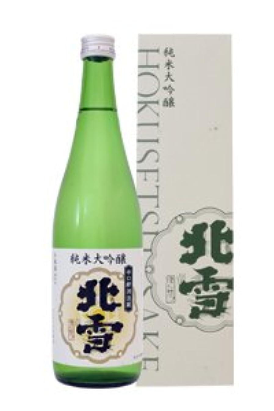 本物の甘い従う北雪酒造 北雪 純米大吟醸 720ml e581/新潟