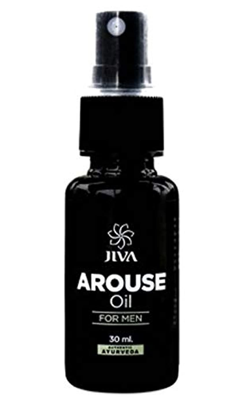 ライオンビール剃るJiva Ayurveda Arouse Oil For Men