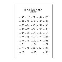 カタカナチャート日本アルファベットポスターブラックホワイトウォールアートキャンバスプリント絵画学生教育画像モダンルームデコレーション-60x90cmx1pcs-フレームなし