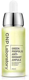 CNP Laboratory グリーンプロポリス酸化防止剤アンプル/Green Propolis Anti-Oxidant Ampule 35ml [並行輸入品]