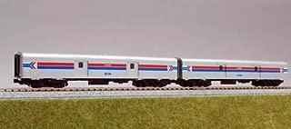 KATO N 106-3512: Amtrak Smoothside Baggage Car Phase I, 2 Car Set C: #1075, #1076 (N Scale)
