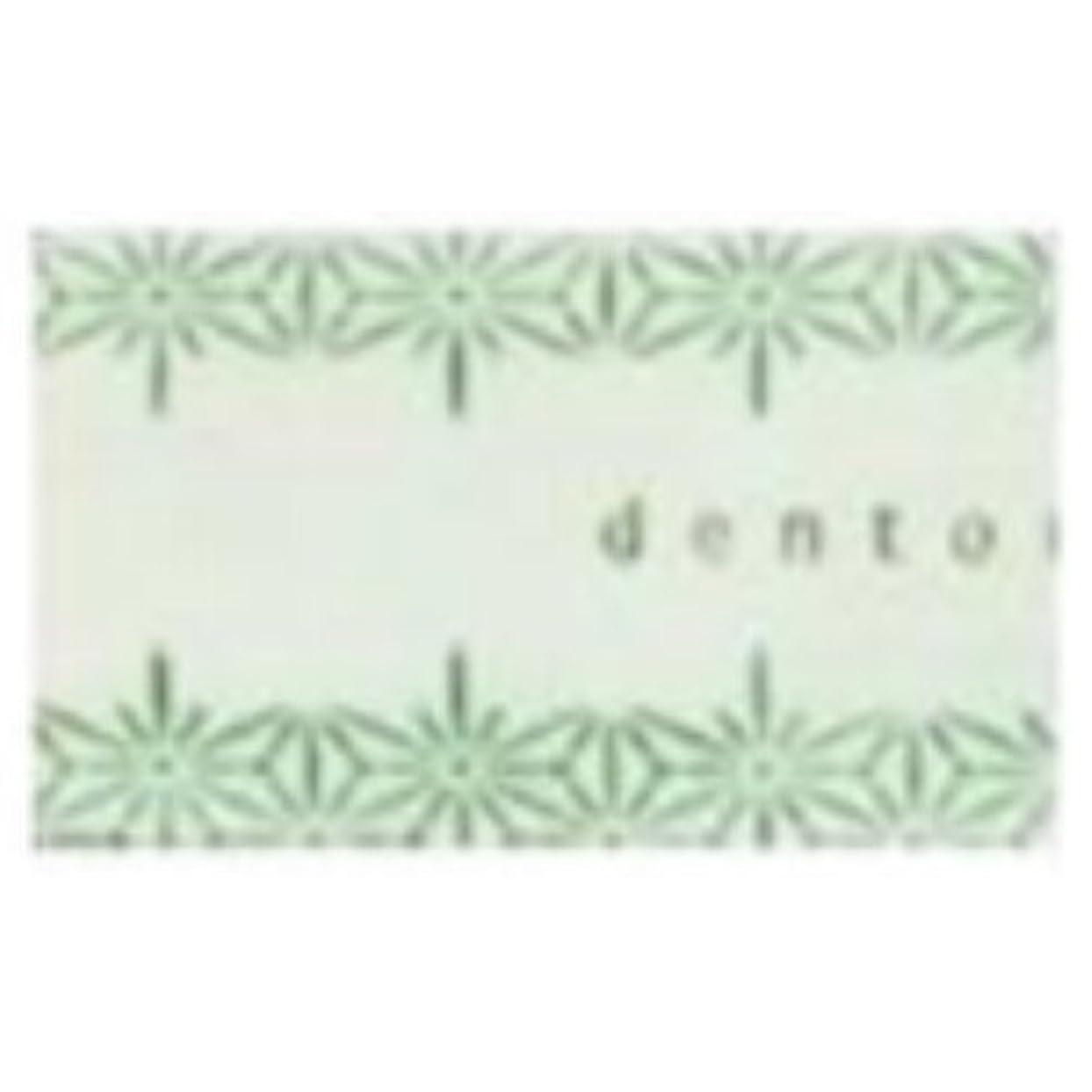 広告ダースサバント薫寿堂 紙のお香 美香 雅の香り 30枚入