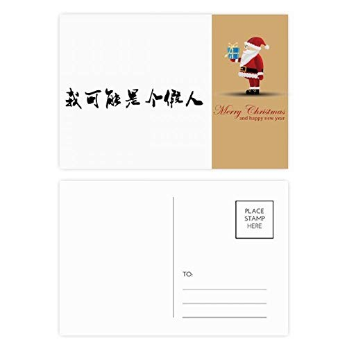 "Postkarten-Set ""I am Fake Santa Claus"", 20 Stück"