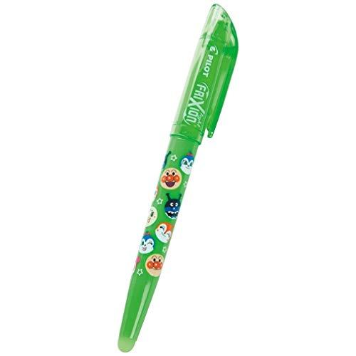 サンスター文具 それいけ!アンパンマン 消せる蛍光ペン フリクションライト スマイルプラス グリーン 6410010C