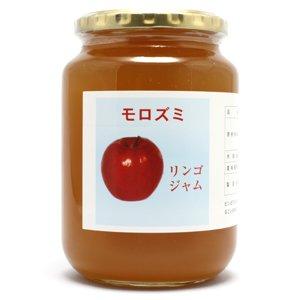 <りんごジャム 1kg ビン> 【業務用】 両角ジャム ( モロズミジャム )