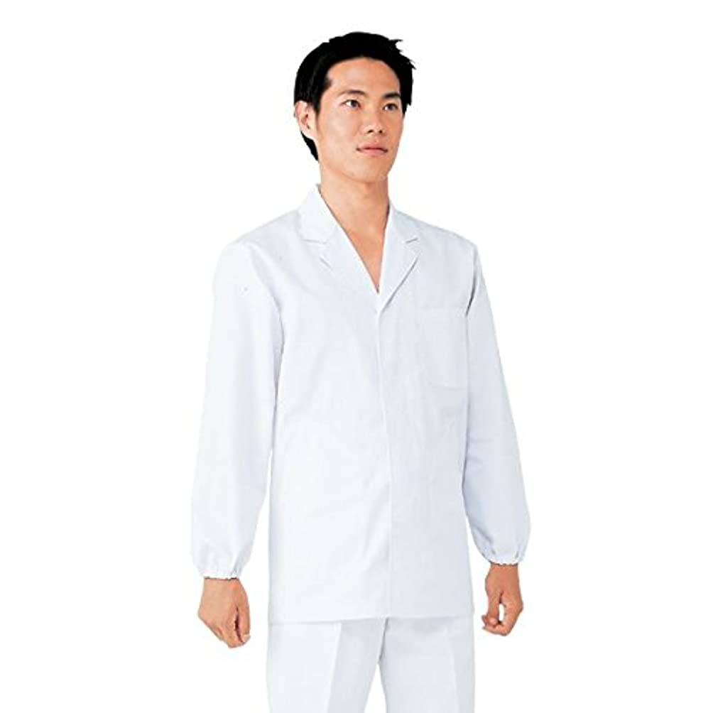 ノミネートメールを書く料理をするworkfriend 調理用白衣男子衿付長袖 SKA310 LLサイズ