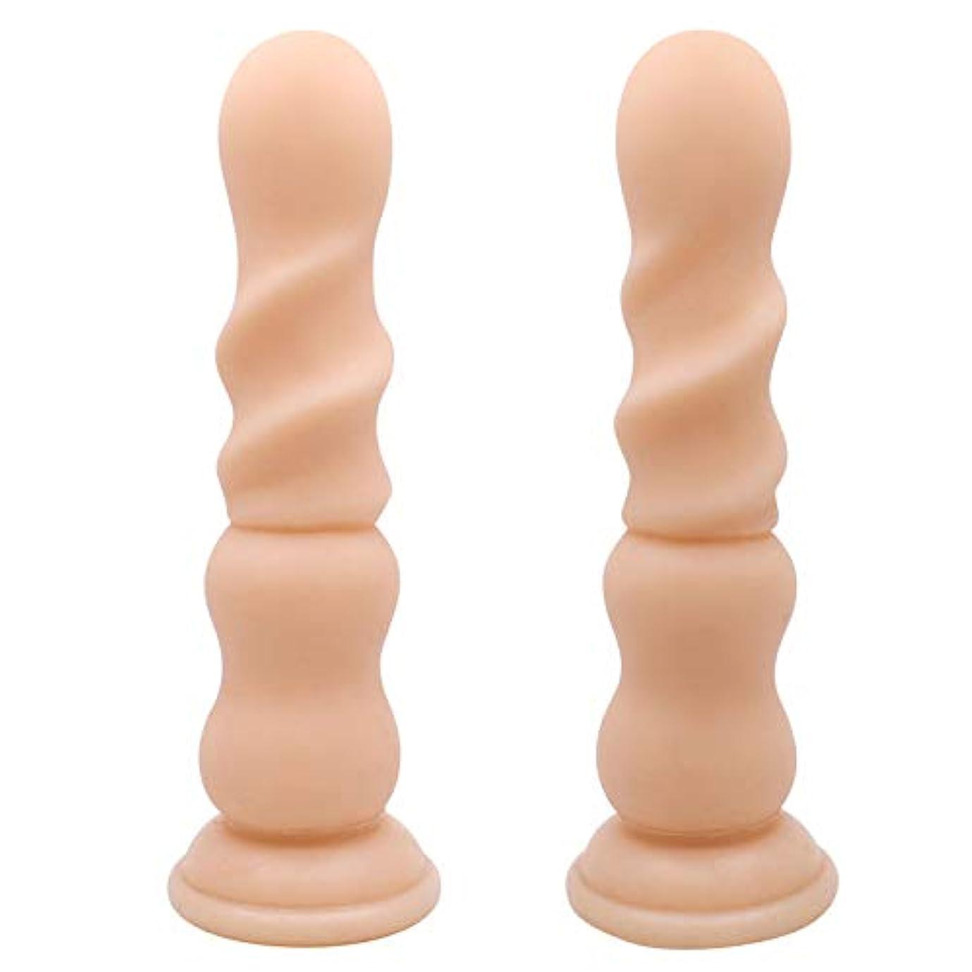 無礼につまらないご注意ディルド、シリコーンシミュレーションペニススレッドアナルプラグ女性オナニーマッサージャー防水大人の大人のおもちゃ21センチ