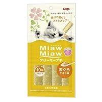 (まとめ)MiawMiaw クリーミープチ まぐろチキン味 10本 (ペット用品・猫フード)【×48セット】 〈簡易梱包