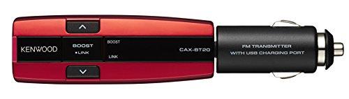 Kenwood (KENWOOD) Stylish Bluetooth-Enabled 141chFM Transmitter Red CAX-BT20-R
