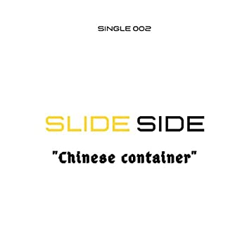 Chinese Container