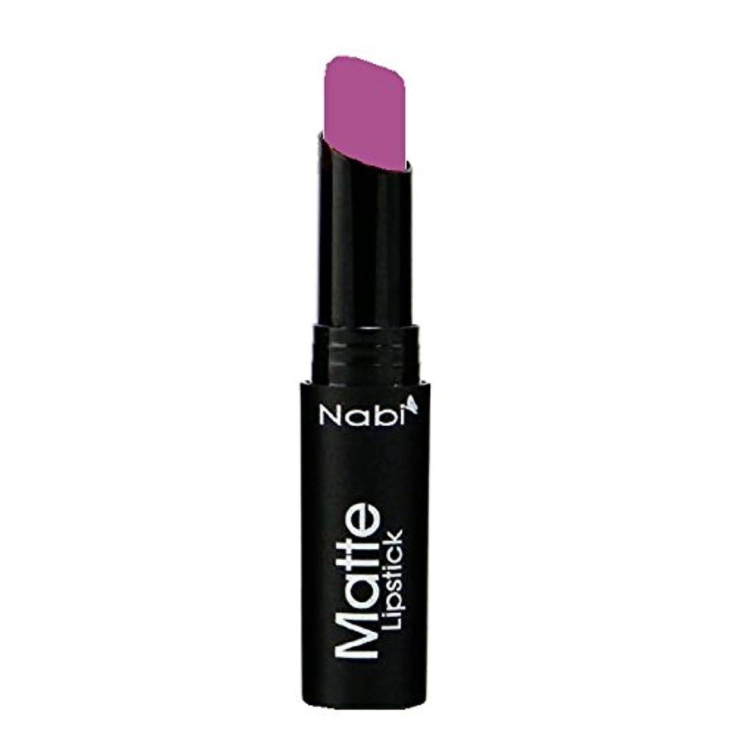 慢な惑星叱るNabi Cosmetics Matte Lipstick - Matte Grape (並行輸入品)