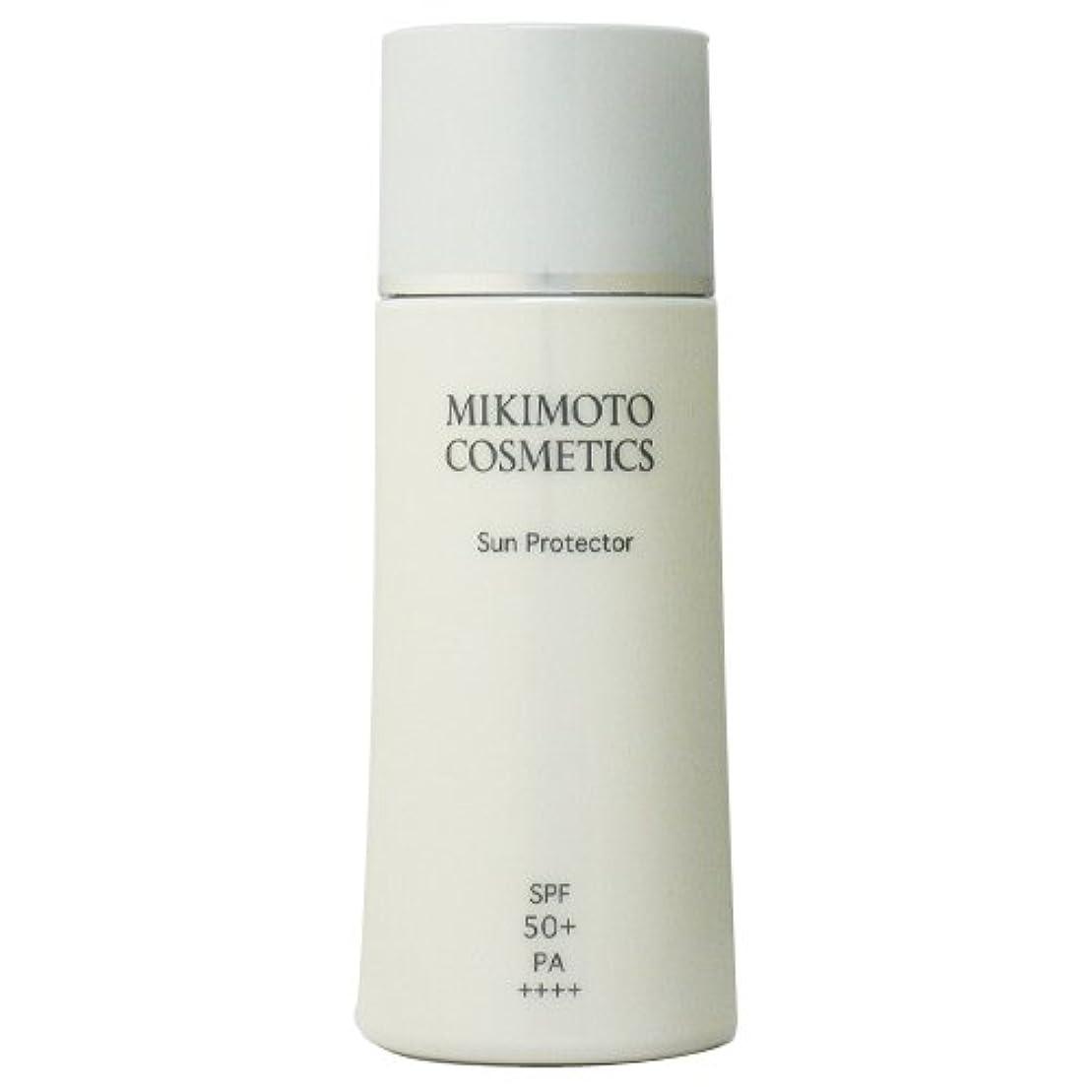 ハブびん明確なミキモト化粧品 MIKIMOTO コスメティックス サンプロテクター SPF50+ PA++++ 40mL [ヘルスケア&ケア用品]