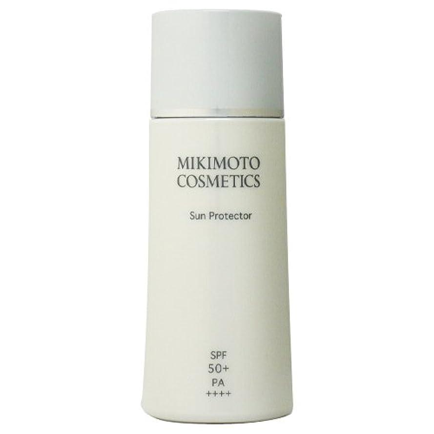 宿題をするドラッグロードブロッキングミキモト化粧品 MIKIMOTO コスメティックス サンプロテクター SPF50+ PA++++ 40mL [ヘルスケア&ケア用品]