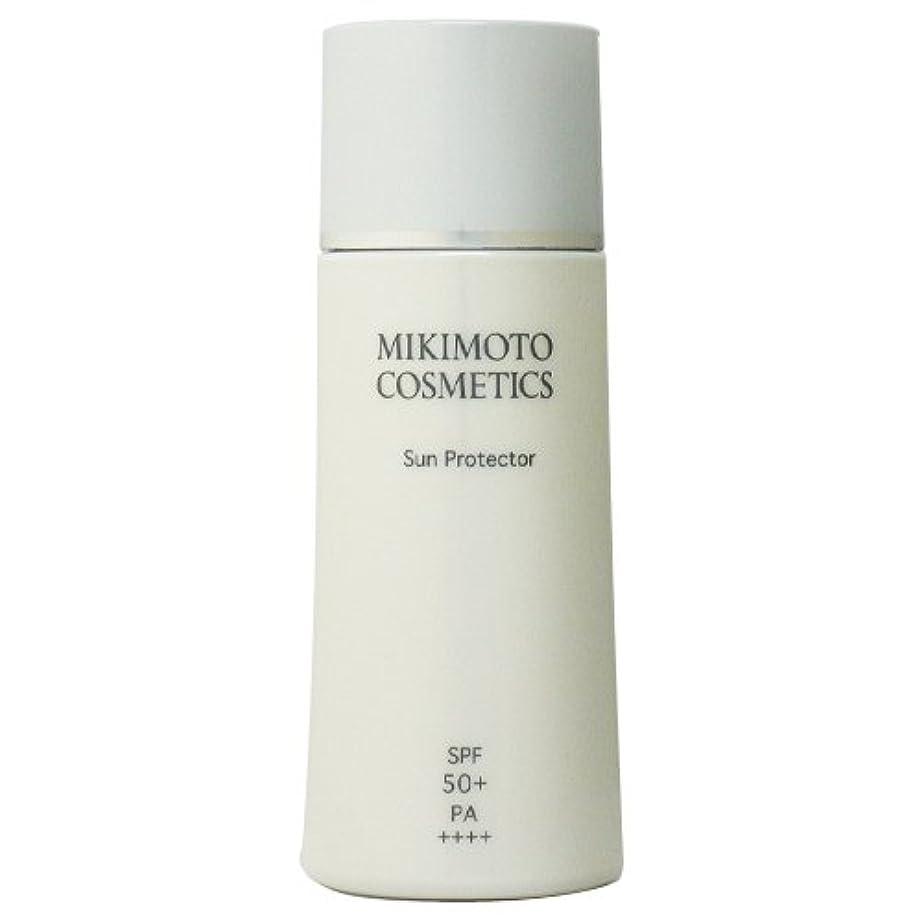 悲劇に向けて出発パフミキモト化粧品 MIKIMOTO コスメティックス サンプロテクター SPF50+ PA++++ 40mL [ヘルスケア&ケア用品]