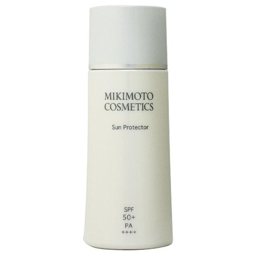 なめる航空信条ミキモト化粧品 MIKIMOTO コスメティックス サンプロテクター SPF50+ PA++++ 40mL [ヘルスケア&ケア用品]