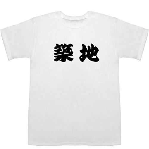 築地 つきじ Tsukiji Tシャツ ホワイト XS【築地の王様】【築地ワンダーランド】