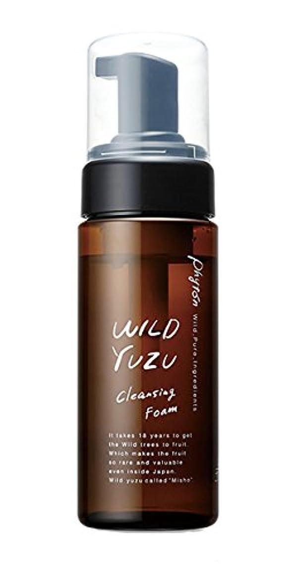 補償バケット評議会WILD YUZU(ワイルドゆず) ゆずクレンジングフォーム フェイシャルクレンジング 150ml