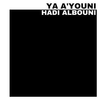 Ya A'youni