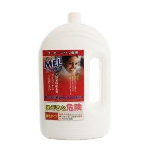 サエコエスプレッソマシン専用 MEL-F2000(徐石灰液)1000ml