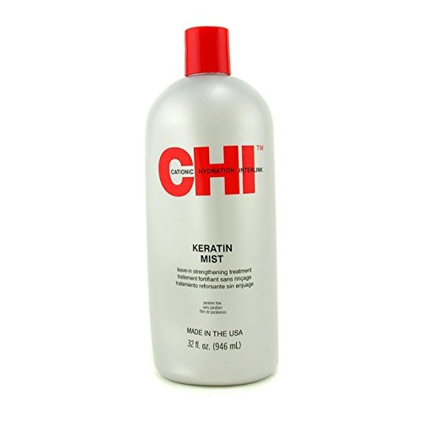 思想略語観光CHI ケラチンミスト 髪をストレートに導く洗い流さないトリートメント 946ml/32oz並行輸入品