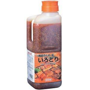 日本食研 焼肉のたれ彩2kg 業務用