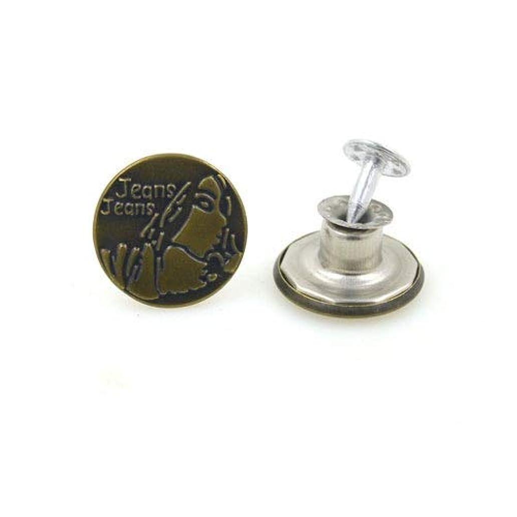みぞれ花輪見落とすJicorzo - 10sets /服accseeories手作り[Type4の]を縫製衣服のズボンのためにたくさんの17ミリメートルのブロンズファッション金属ジーンズボタンシャンクボタン