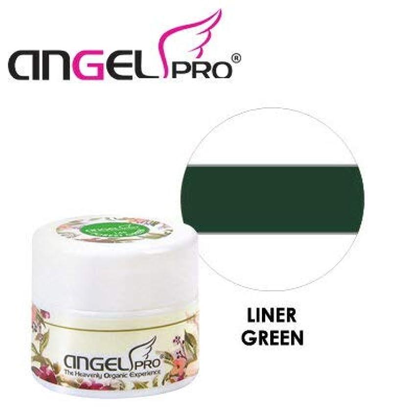 お酢ピッチャー芸術ANGEL PRO ポットジェリー LINER GREEN 4g