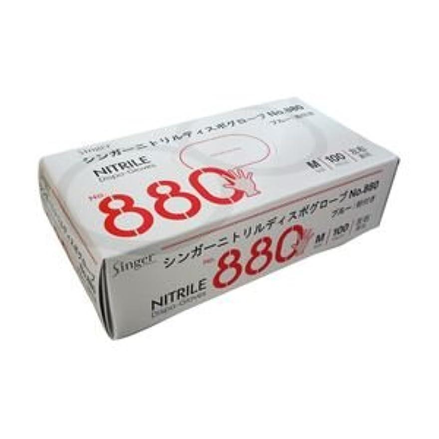 再び叱る重力宇都宮製作 ニトリル手袋 粉付き ブルー M 1箱(100枚) ×5セット