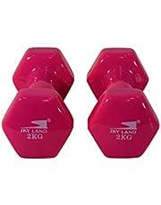 مجموعة دمبل مصنوعة من الفينيل ديلوكس للجنسين من البالغين من سكاي لاند EM-9219R-2 ، وزن 2 كغم x 2 - زهري