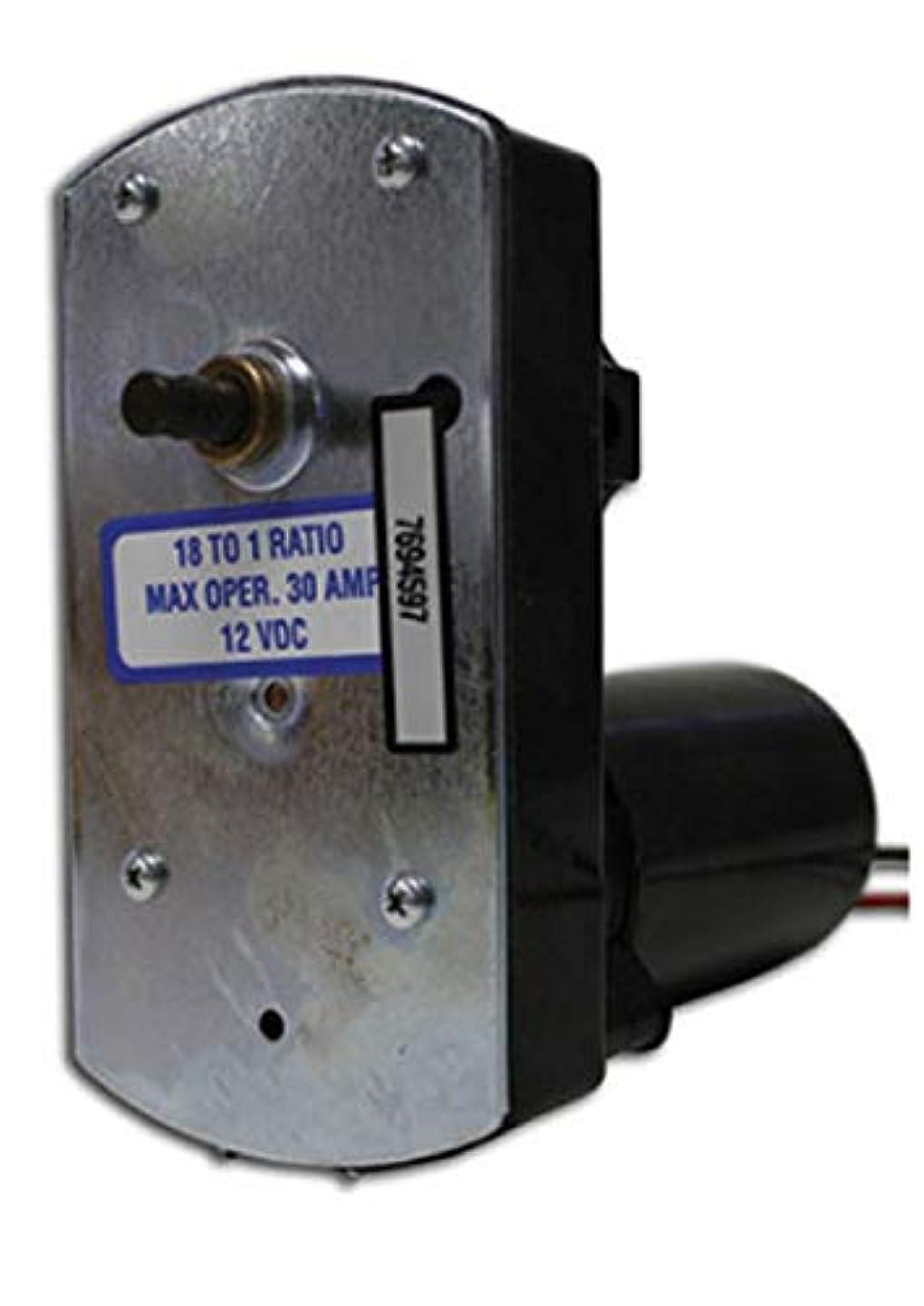 AP Products 014-132682 Venture Actuator Motor 18:1