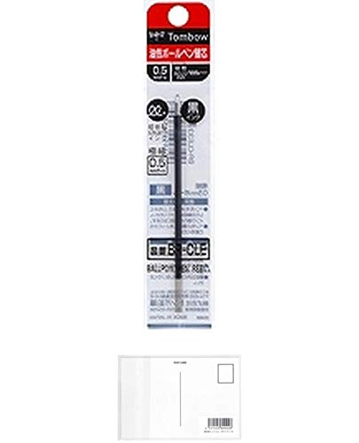 トンボ鉛筆 油性ボールペン替芯 CLE 0.5mm BR-CLE33 黒 『 2本』 + 画材屋ドットコム ポストカードA