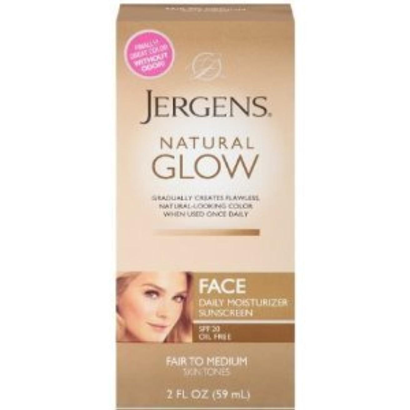 教師の日移行チップNatural Glow Healthy Complexion Daily Facial Moisturizer, SPF 20, Fair to Medium Tan, (59ml) (海外直送品)