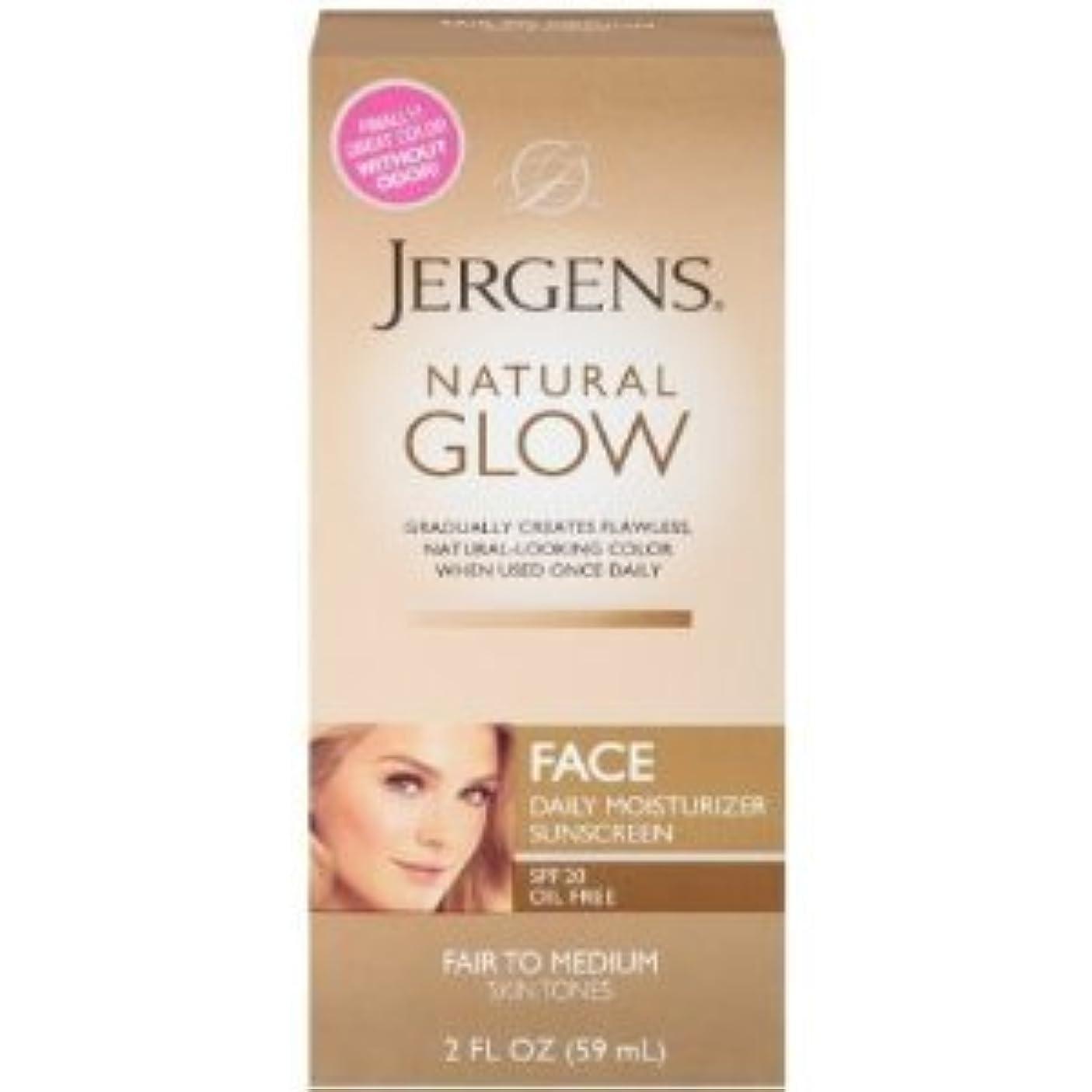 くしなやかな提案するNatural Glow Healthy Complexion Daily Facial Moisturizer, SPF 20, Fair to Medium Tan, (59ml) (海外直送品)