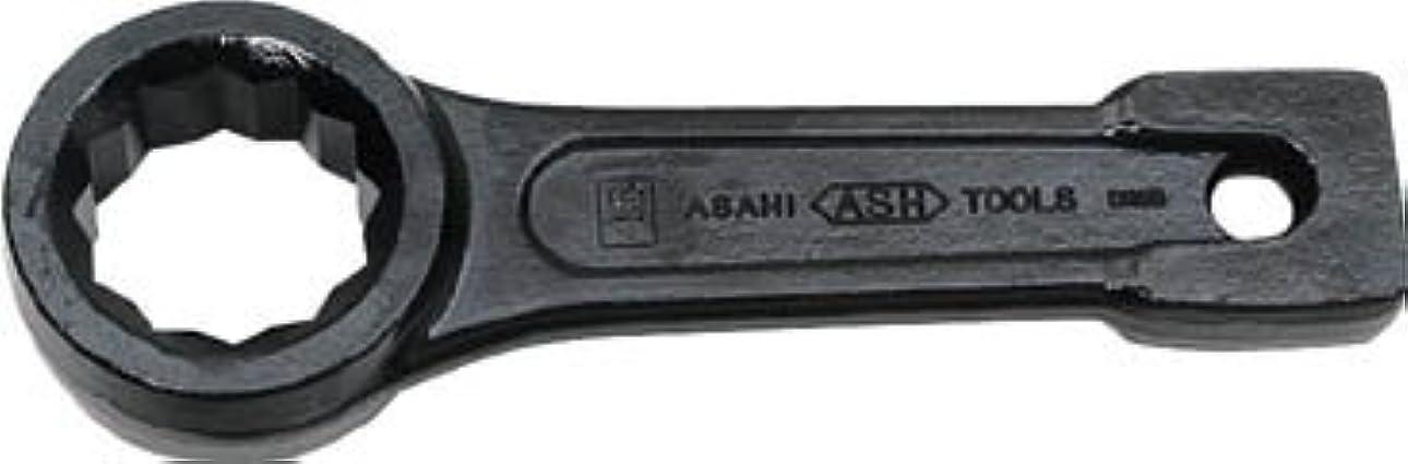 遅れ反発する外向きASH 打撃めがねレンチ55mm DR0055