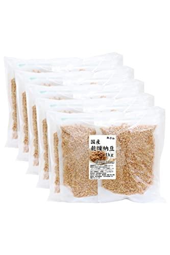 自然健康社 乾燥納豆 1kg×5個 納豆キナーゼ 納豆菌 フリーズ ドライ 納豆 ひきわり 無添加 ふりかけ 犬にも 国産