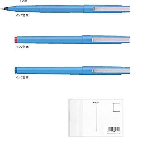 三菱鉛筆 ユニボール 水性ボールペン 0.5mm UB105【黒・赤・青 3点セット】+ 画材屋ドットコム ポストカードA