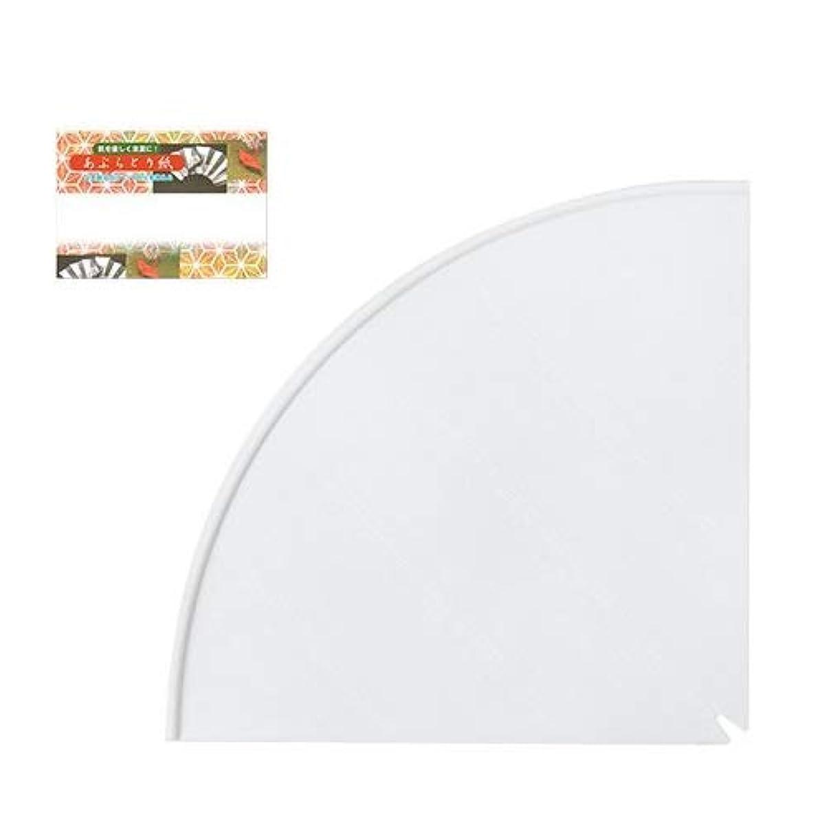 比類のないバーガー罪ウエルスジャパン キズが超小さいコーナーシェルフ ホワイト + 高級あぶらとり紙セット
